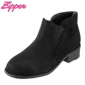 ジッパー Zipper ブーツ ZP-231 レディース靴 靴 シューズ 3E相当 サイドゴアブーツ ショートブーツ 防滑ソール 滑りにくい カジュアル シンプル 歩きやすい 大きいサイズ対応 24.5cm 25.0cm 25.5cm ブラックスエード