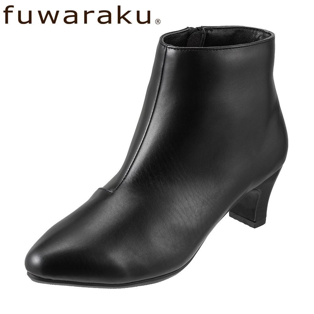 フワラク fuwaraku レインシューズ ブーツ FR-1502 レディース靴 靴 シューズ ショートブーツ レインブーツ 防水 ヒール ポインテッドトゥ シンプル 抗菌 防臭 歩きやすい 滑りにくい 大きいサイズ対応 ブラック画像