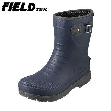 [スーパーSALE中ポイント5倍]フィールドテックス FIELDTEX スノーシューズ FT-2394 レディース靴 靴 シューズ 3E相当 スノーブーツ ラバーブーツ 軽量 雪靴 冬靴 ロングブーツ 防滑 大きいサイズ対応 ネイビー×グレー