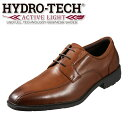 ハイドロテック アクティブライト HYDRO-TECH ACTIVE LIGHT HD1401 メンズ靴 ビジネスシュー