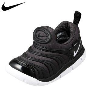 ナイキ NIKE 343938-013 ベビー靴 2E相当 スニーカー スリッポン ダイナモ フリー TD アンスラサイト×ホワイト×ブラック