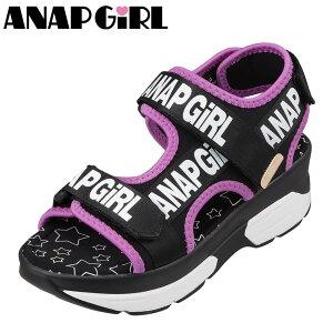 アナップガール ANAP GIRL ANG-2707 キッズ靴 靴 シューズ 2E相当 サンダル スポーツサンダル 厚底 厚めソール 人気 ブランド パープル