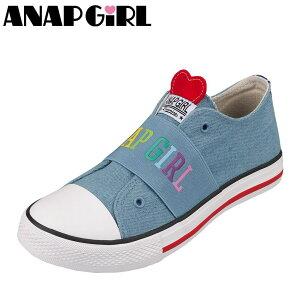 【期間限定価格】アナップガール ANAP GIRL ANG-2673 キッズ靴 靴 シューズ 2E相当 スニーカー スリッポン レインボーロゴ 人気 ブランド サックス
