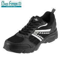 [バイオフィッタースポーツ]Bio・fitterBF-159メンズ|レースアップスニーカー|ローカット編み上げ|抗菌防臭軽量|大きいサイズ28.0cm|ブラック