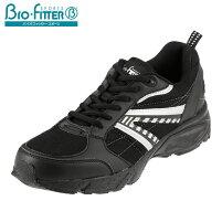 [バイオフィッタースポーツ]Bio・fitterBF-159メンズ レースアップスニーカー ローカット編み上げ 抗菌防臭軽量 大きいサイズ28.0cm ブラック