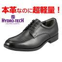 ハイドロテック HYDRO TECH ウルトラライト 軽量ビジネスシューズ ビジネスシューズ 通勤靴 メンズ メンズ靴