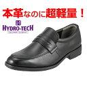 ハイドロテック ビジネスシューズ HYDRO TECH ウルトラライト HD1312 メンズ靴 靴 シューズ ビジネスシ