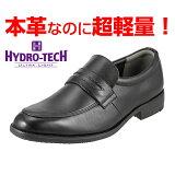 ハイドロテック ビジネスシューズ HYDRO TECH ウルトラライト HD1312 メンズ靴 靴 シューズ ビジネスシューズ 本革 スリッポン ローファー 軽量 軽い 本革 通勤 仕事 曲がりやすい 歩きやすい 大きいサイズ 対応 28.0cm ブラック