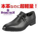 ハイドロテック ビジネスシューズ HYDRO TECH ウルトラライト HD1314 メンズ靴 靴 シューズ ビジネスシ