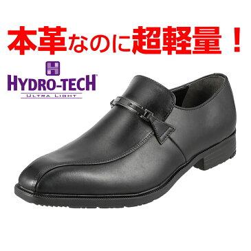 ハイドロテック ビジネスシューズ HYDRO TECH ウルトラライト HD1314 メンズ靴 靴 シューズ ビジネスシューズ 本革 スリッポン ビット スワロー 軽量 軽い ビジネス 通勤 仕事 曲がりやすい 歩きやすい 大きいサイズ 対応 28.0cm ブラック
