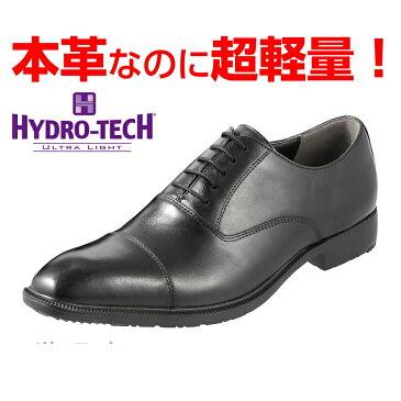 ハイドロテック ビジネスシューズ HYDRO TECH ウルトラライト HD1319 メンズ靴 ビジネスシューズ 本革 内羽根 ストレートチップ フォーマル 軽量 軽い ビジネス 通勤 仕事 曲がりやすい 歩きやすい 大きいサイズ 対応 28.0cm ブラック