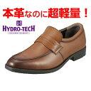 [マラソン期間中ポイント5倍]【通販限定販売】ハイドロテック ウルトラライト HYDRO TECH HD1312 メンズ