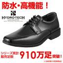 ハイドロテック ビジネスシューズ HYDRO TECH ブラックコレクション HD1365 メンズ靴 ビジネスシューズ 防水 外羽根 スワロー 消臭 カップインソール ビジネス 通勤 仕事 黒 衝撃吸収 滑りにくい 雨の日 大きいサイズ 対応 28.0cm ブラック