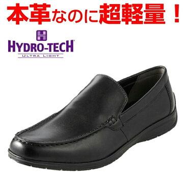 ハイドロテック ビジネスシューズ HYDRO TECH ウルトラライト HD1316 メンズ靴 靴 シューズ ドライビングシューズ 本革 スリッポン カジュアルシューズ 軽量 軽い シンプル ローカット おしゃれ 歩きやすい ブラック