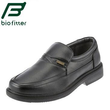 バイオフィッター ビジネスシューズ Bio Fitter ベーシックフォーメン BF-3403 メンズ靴 シューズ 4E ビジネス 通勤 仕事 スリッポン ローファー 防臭 軽量 幅広 衝撃吸収 紳士靴 革靴 大きいサイズ 対応 28.0cm ブラック
