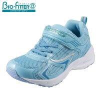 バイオフィッタースポーツBIOFITTERBF-357キッズ・ジュニアキッズスニーカージュニアスニーカー子供靴運動靴抗菌防臭面ファスナー女の子サックス
