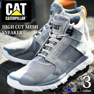 CATERPILLAR キャタピラー スニーカー メンズ INFLUENCE20 ハイカット ミッドカット メッシュ ニット メンズスニーカー ウォーキングシューズ ランニングシューズ ラバーソール 軽量 靴 メンズシューズ/【あす楽対応】2021 夏新作