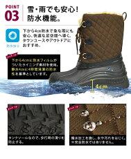【防寒・防水】スノーブーツレインブーツ