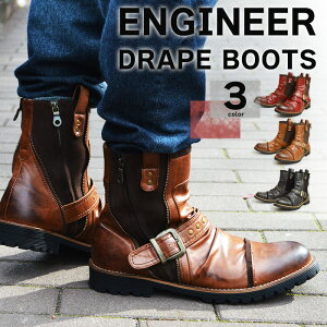 ドレープブーツ エンジニア ビンテージブーツ ジッパー