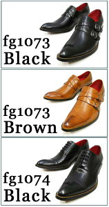 fe15fd8e97888 ... ビジネスシューズ メンズ 革靴 人気セット 楽天ランキング1位 累計5万足突破