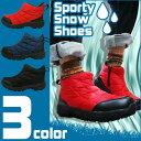 【防水 防寒】メンズ レインブーツ スノーシューズ 軽量 スニーカー スノーブーツ メンズ レインシューズ ブーツ メンズ メンズブーツ カジュアル 雪 雨 靴 Men's boots7928/【あす楽対応】2017 春 新生活応援 ギフト