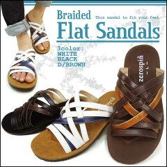【送料無料】メンズサンダル 編み込み フラットサンダル グラディエーターサンダル ビーチサンダル カジュアルサンダル 靴 メンズ サンダル Men's SANDAL124/2015春夏新作