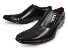 ビジネスシューズメンズ靴メンズシューズ革靴2足セットビジネス選べる福袋スリッポンロングノーズストレートチップスクエアトゥ