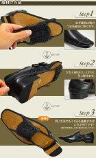 スリップ防止防滑滑り止め男女兼用靴シューズ