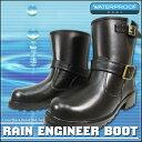 【完全防水】レインブーツ スノーブーツ メンズ ブーツ エンジニアブーツ スノーシューズ レインシューズ Men's boots インソーツ付き ベルト 雨 雪 靴 gb3132/【あす楽対応】2017 春 新生活応援 ギフト