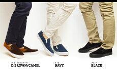 靴メンズスニーカーカジュアルシューズ大人キャンバスメンズシューズメンズスニーカーデッキシューズ軽量men'ssneaker