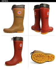 ブーツレインブーツ防水防寒長靴ラバーブーツ76ナナロクセブンティーシックス