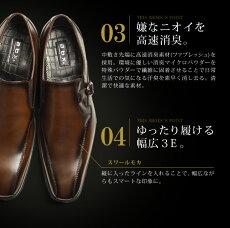 本革日本製[abx]消臭3E幅広メンズシューズビジネスシューズビジネスモンクストラップスクエアトゥ