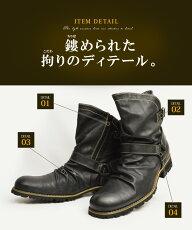 【送料無料】【到着後レビューで7,900円】メンズブーツメンズブーツ2WAYリングブーツエンジニアブーツドレープブーツメンズブーツワークブーツショートブーツチェック柄バックルベルト人気靴メンズfg516/【あす楽対応】