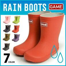 GAME長靴レインブーツキッズジュニア防水ブーツレインシューズスノーブーツ子供靴hunterハンター