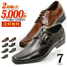 ビジネスメンズスワールモカストレートチップビットモンクストラップフォーマル脚長靴