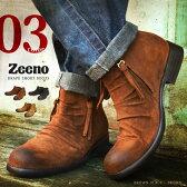 【送料無料】メンズ ブーツ メンズブーツ ショートブーツ ドレープブーツ エンジニアブーツ ワークブーツ スエード スウェード Wジッパー フォーマル メンズ 人気 靴 男 Zeeno ジーノ ze2500/【あす楽対応】2017 春 新生活応援 ギフト
