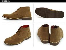 ブーツメンズブーツデザートブーツショートブーツチャッカブーツワークブーツスエードスウェードカジュアルシューズレースアップ人気靴メンズシューズ5597