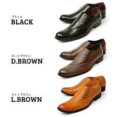 ビジネス靴ナナメチップストレートチップサイドレースレザー脚長ロングノーズ幅広3EEE冠婚葬祭防滑