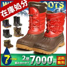 【防寒・防水】ショートレインブーツ