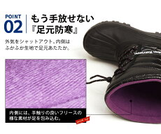 【防寒・防水】ロングレインブーツ
