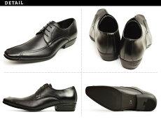 ビジネスシューズ本革ビジネスメンズレザー幅広3EEE革靴ロングノーズ脚長フォーマル紳士靴靴メンズシューズ