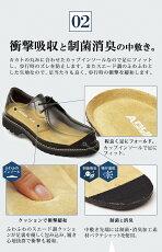 コンフォートシューズビジネスシューズ靴メンズレインシューズフォーマル防水幅広3EEE抗菌消臭モカシン