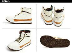 防水ブーツメンズスニーカーメンズ靴メンズシューズスノーブーツメンズブーツレインブーツレインシューズカジュアルワークブーツショートブーツ