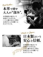 【本革】イタリアンデザインビジネスシューズ