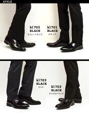 ビジネスシューズメンズビジネス靴消臭制菌幅広3EEEEレースアップUチップストレートチップビットモンクストラップ紳士靴