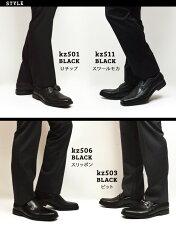 ビジネスシューズメンズビジネス靴甲材本革消臭制菌幅広4EEEEEレースアップUチップスワールモカビットスリッポンローファー紳士靴