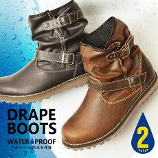 ブーツメンズドレープブーツエンジニアブーツ防水防寒靴