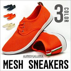 メッシュ軽量靴メンズスニーカー大人メンズシューズメンズスニーカーカジュアルシューズ