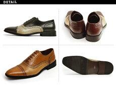 ALFREDGALLERIAビジネスシューズフォーマルシューズメダリオンメンズストレートチップレースアップ靴脚長紳士靴男