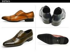 ビジネスシューズメンズカジュアルシューズフォーマルシューズメンズビジネスフォーマルストレートチップレースアップ靴脚長